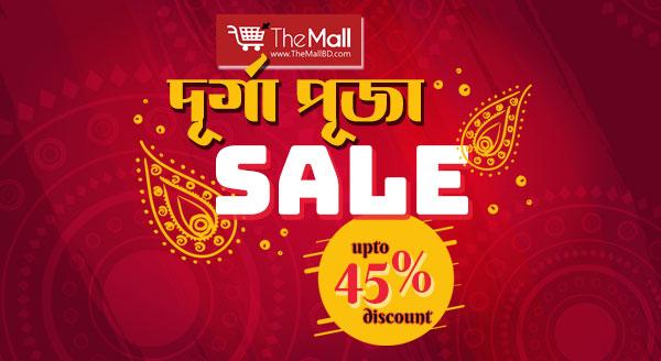 Eid Sale Extended!!!