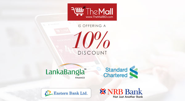 The Mall Different Bank Offers!
