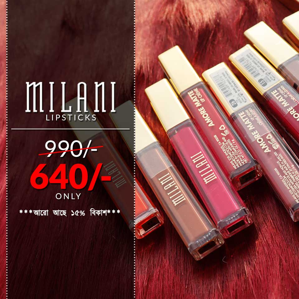 Milani Lipsticks - only @640 Tk. !!!