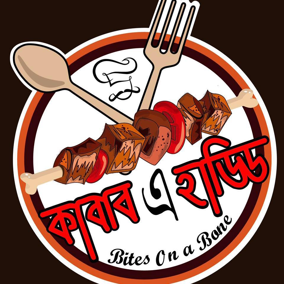 Kabab-A-Haddi