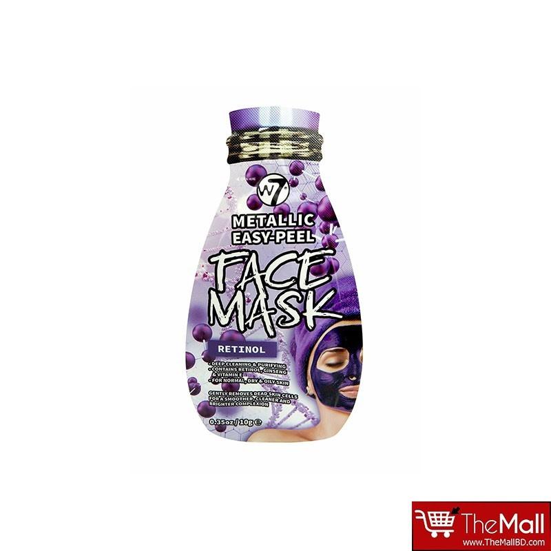 W7 Metallic Easy Peel Retinol Face Mask 10g