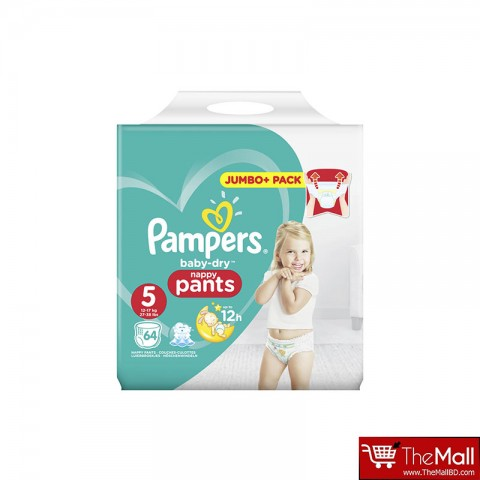 Pampers Baby Dry Nappy Pants Up To 12h 5 (12-17 kg) UK 64 Nappies