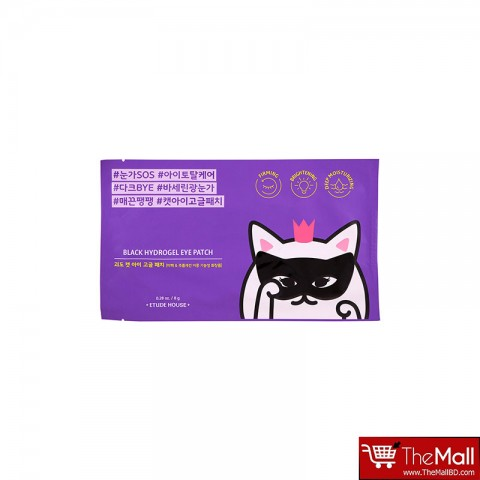 Etude House Black Hydrogel Eye Patch 8g