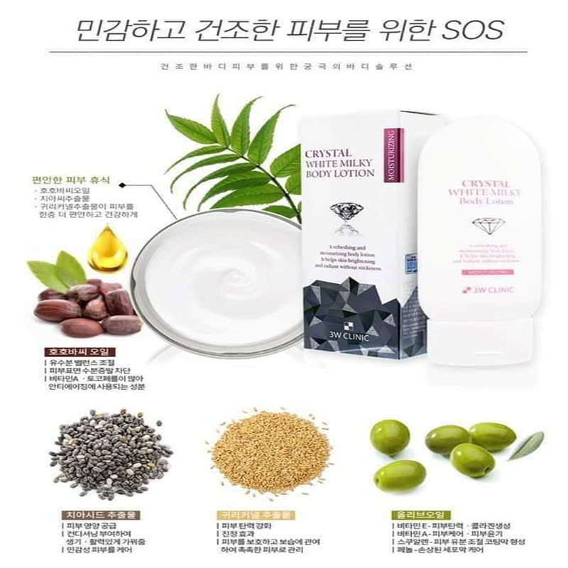 3W Clinic Crystal White Milky Body Lotion 150g