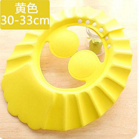 Baby Shower Cap - Yellow