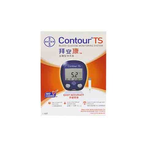 BAYER Contour TS Blood Glucose Meter Kit