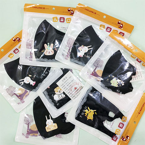 Cartoon Ice Silk Cotton Cloth Baby Mask 1pcs - Black