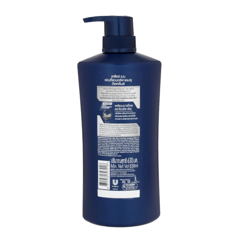 Clear Men Deep Cleanse Anti-Dandruff Shampoo 630ml