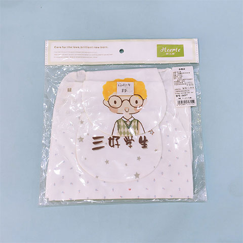 Cotton Wool Sweat Medium Towel - Cartoon Boy