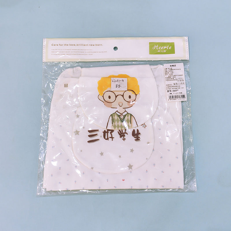 Cotton Wool Sweat Medium Towel - Cartoon Boy