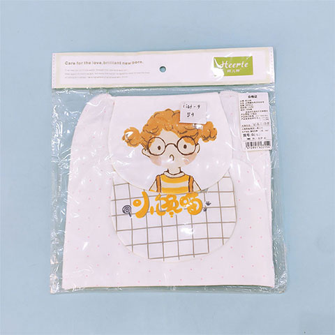 Cotton Wool Sweat Medium Towel - Cartoon Girl