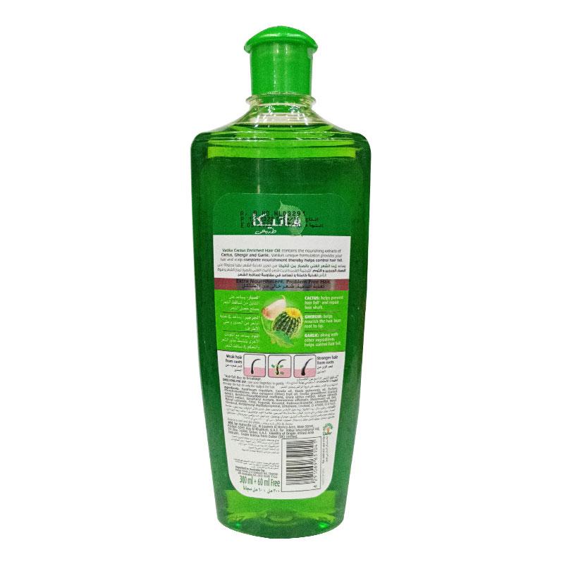 Dabur Vatika Naturals Cactus Enriched Hair Oil 300ml - 20% Extra