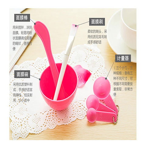Diy Beauty Kit Plastic Mask Bowl 4 In 1 Makeup Beauty Mask Tool Set - Pink