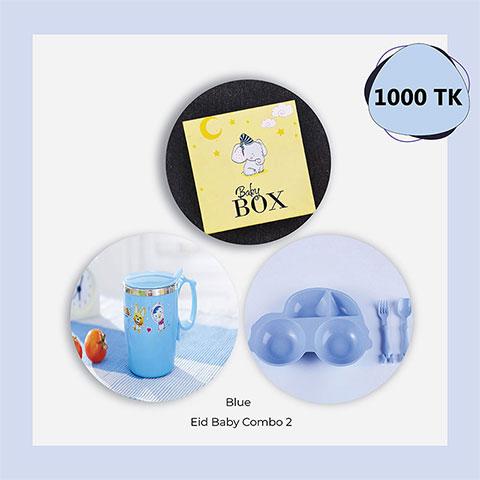 eid-baby-combo-2_regular_60d059d0d6749.jpg