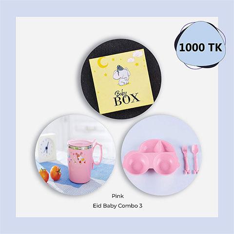 eid-baby-combo-3_regular_60d05a1546138.jpg