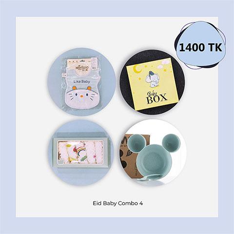 eid-baby-combo-4_regular_60d05a3b6cd0a.jpg