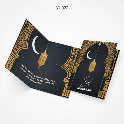 Eid Gift Card - VL 027