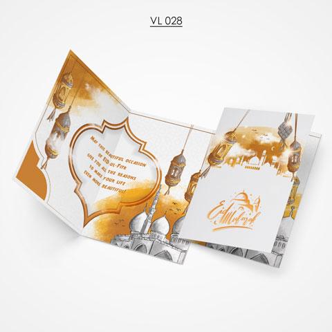 Eid Gift Card - VL 028