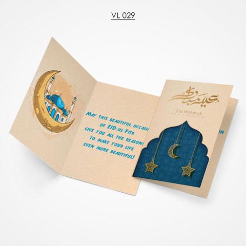 Eid Gift Card - VL 029