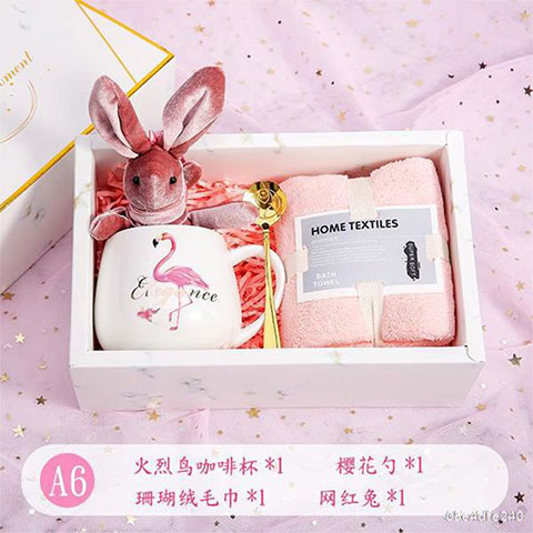 Enjoy Every Moment Gift Box