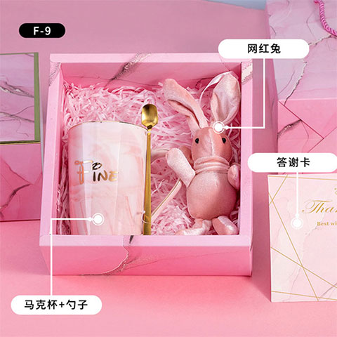 Fine Smile Healthy Life Gift Box