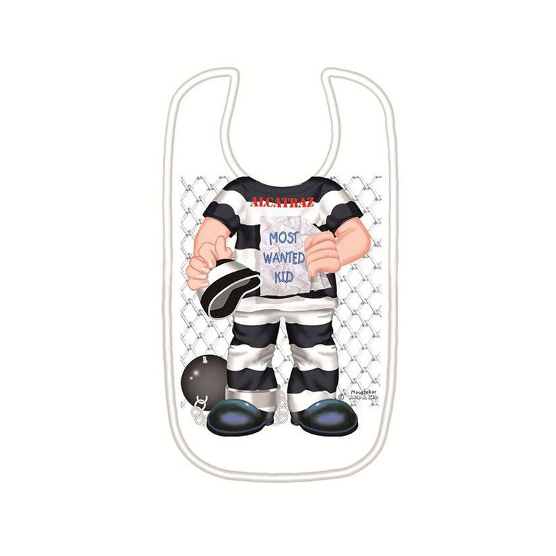 Just Add A Kid Alcatraz Bib