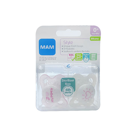 MAM Style Silicone Soothers With Steriliser Box 0m+ - I Love Mummy (Pink)