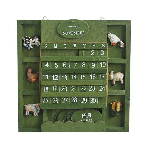 manual-square-wooden-perpetual-calendar_regular_61668d5290233.jpg