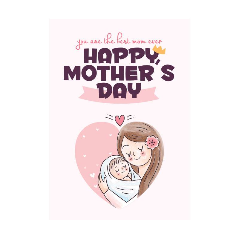 Mother's Day Gift Card - VL022