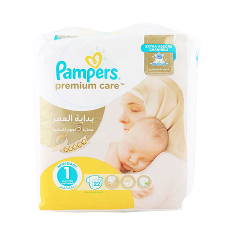 Pampers Premium Care New baby Nappies 1 (2-5 kg) 22 Nappies