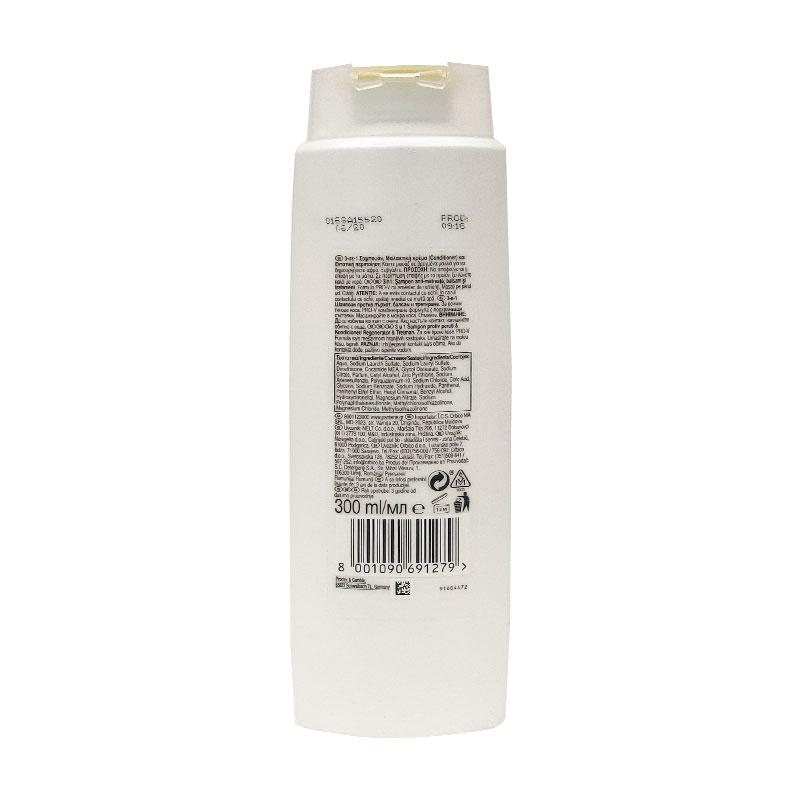 Pantene Pro-V 3 in 1 Anti-Dandruff Shampoo+Conditioner+Treatment 300ml