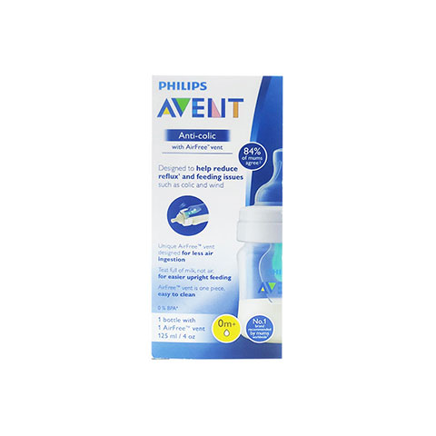 philips-avent-anti-colic-bottle-0m-with-airfree-vent-125ml-4926_regular_5f7422e458c02.jpg