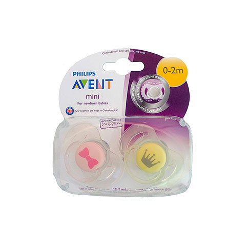 philips-avent-mini-soother-twin-pack-0-2m-pink-yellow-(8355)_regular_5dad48d7bce0c.jpg