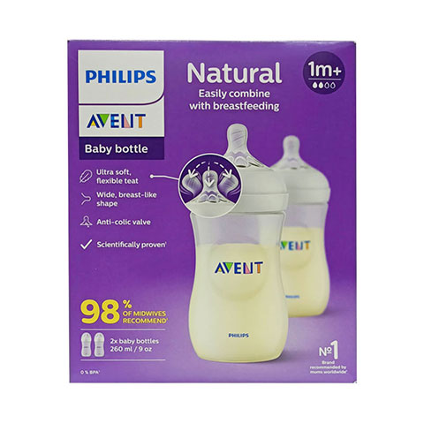 Philips Avent Natural Baby Feeding 2x Bottle 260ml - 1m+