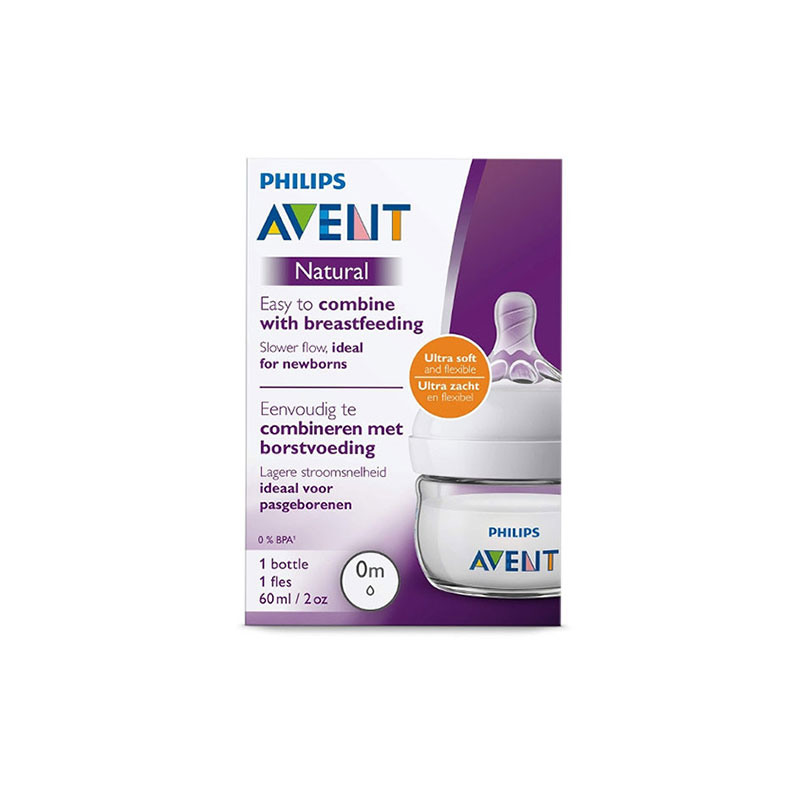 Philips Avent Natural Easy to Combine 0m Feeding Bottle 60ml (6175)