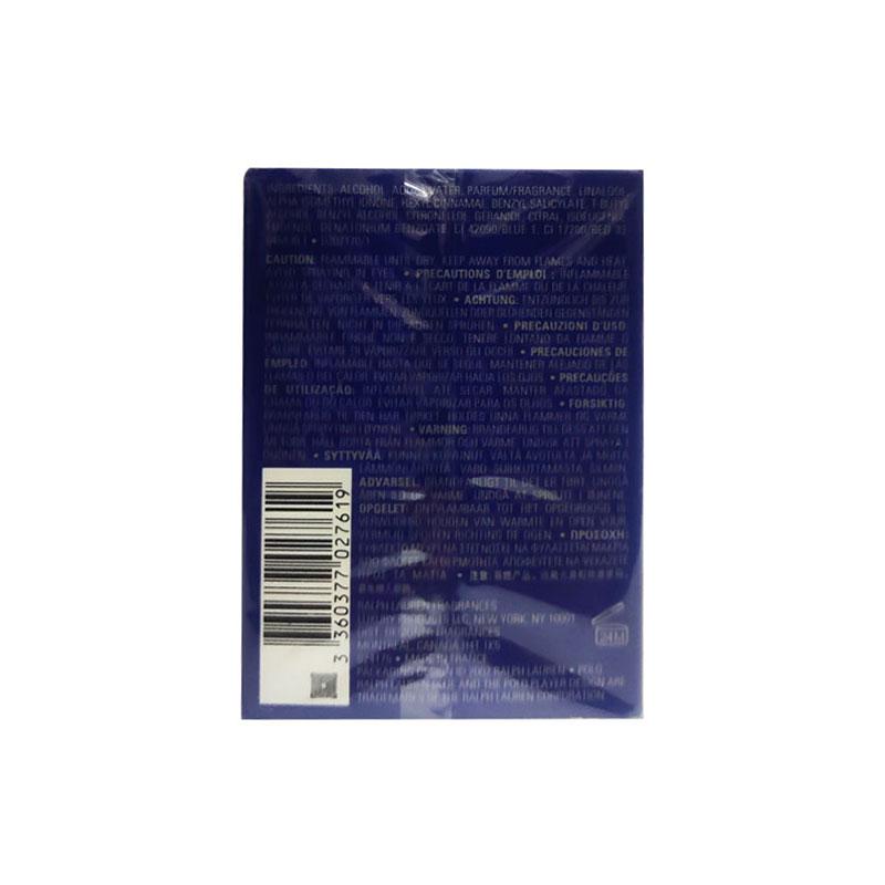 Polo Blue by Ralph Lauren Eau de Toilette Men's Spray 40ml