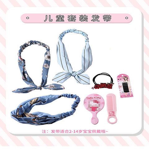 Princess Korean Cute Headwear Accessories - 1