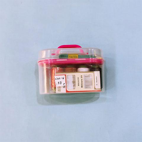 Sewing Box Set 10 Piece - Pink
