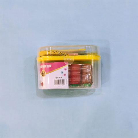 Sewing Box Set 10 Piece - Yellow