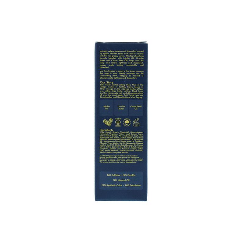 Shea Moisture Jojoba Oil & Ucuuba Butter Track Tension Relief Hair Serum 56ml