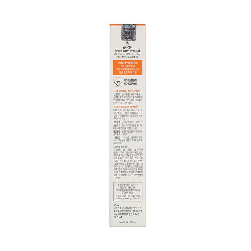 SOME BY MI V10 Vitamin Tone-Up Cream Brightening & Moisture 50ml
