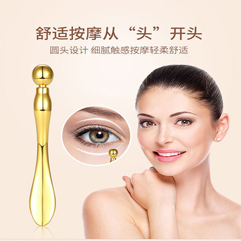 Spot Metal Face And Eye Cream Stick Golden Smear Stick Spoon