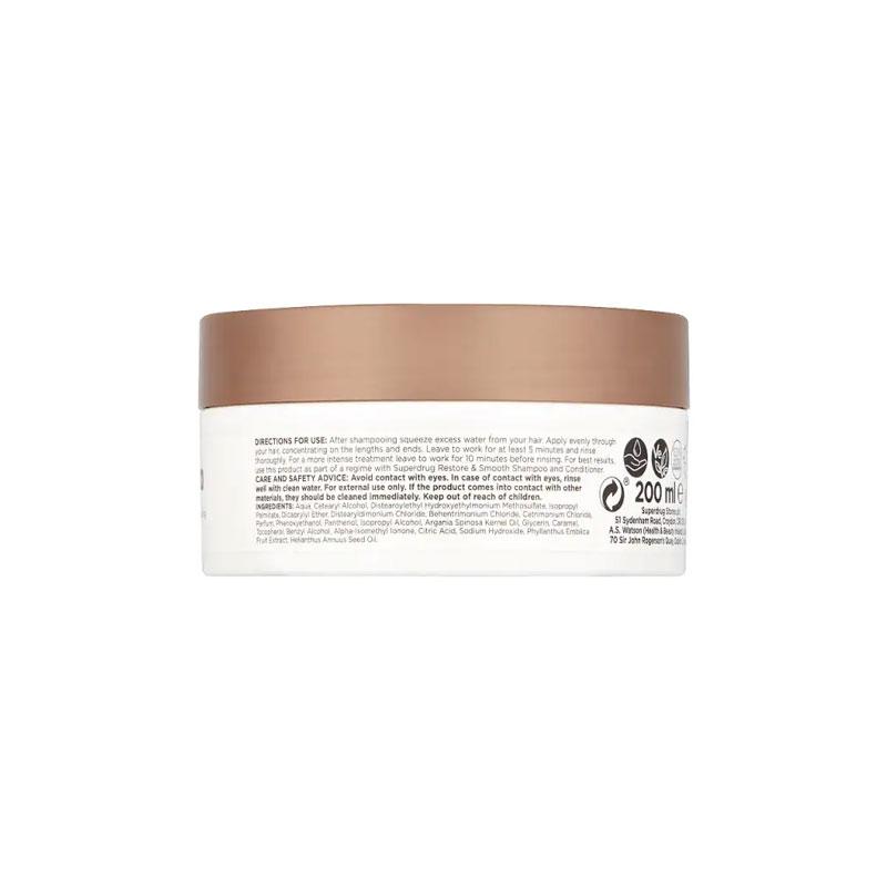 Superdrug Extracts Argan & Amla Hair Mask 200ml