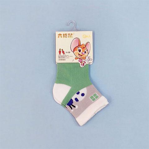 The Fashion Cotton Children Socks - (002)