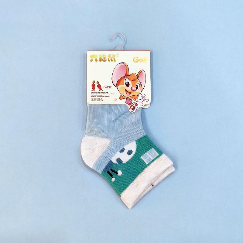 The Fashion Cotton Children Socks (005)