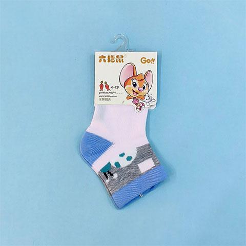 The Fashion Cotton Children Socks (008)