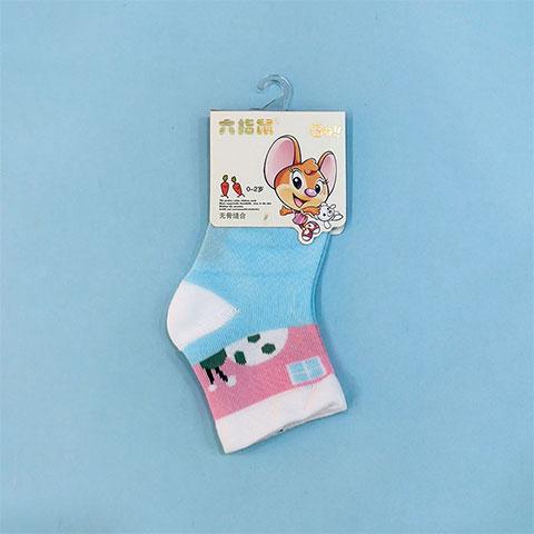 The Fashion Cotton Children Socks (010)