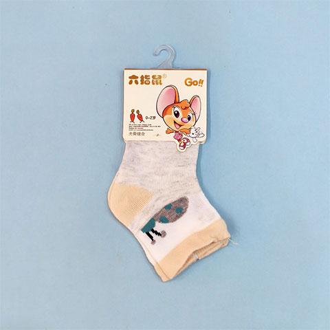 The Fashion Cotton Children Socks (011)