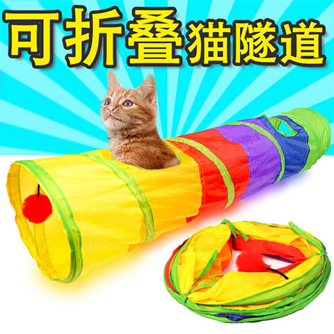 Three-way Cat Tunnel Puzzle Toy - Green & Yellow