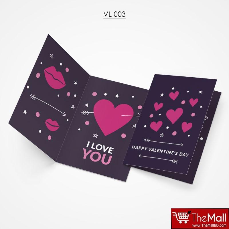 Valentine Gift Card - VL003